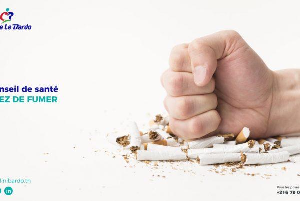 Comment combattre le tabagisme ?